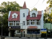 Туапсе, улица Мира, дом 15. многофункциональное здание