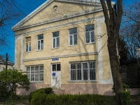 Tuapse, Mira st, house 10. office building