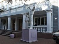 Туапсе, скульптура Старый моряк и юнгаплощадь Октябрьской Революции, скульптура Старый моряк и юнга