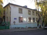 Tuapse, nursery school №28, Poletaev st, house 4