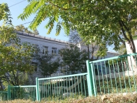 Tuapse, Poletaev st, house 7. governing bodies
