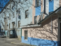 Tuapse, Poletaev st, house 2. Apartment house