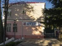 Туапсе, улица Полетаева, дом 8. музей Туапсинский историко-краеведческий музей