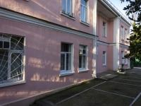 图阿普谢, 博物馆 Туапсинский историко-краеведческий музей, Poletaev st, 房屋 8