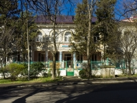 """Туапсе, улица Полетаева, дом 11. детский сад №34 """"Чайка"""""""