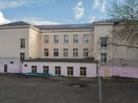 Туапсе, улица Полетаева, дом 10. школа №7