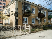 Tuapse, Poletaev st, house 21. Apartment house
