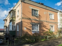 Tuapse, Poletaev st, house 25. Apartment house