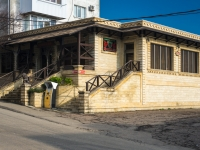 Tuapse, Poletaev st, house 32. Apartment house
