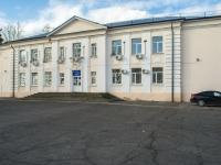 Туапсе, улица Полетаева, дом 12. офисное здание
