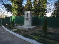 Туапсе, улица Полетаева. памятник Н.Г. Полетаеву