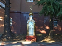 Туапсе, улица Полетаева. малая архитектурная форма Защитникам Отечества