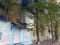 Туапсе, Фрунзе ул, дом 4