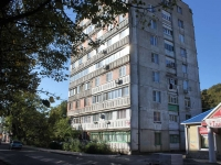 Tuapse, Frunze st, house 5. Apartment house