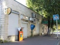 Tuapse, Frunze st, house 32. store