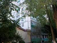 Tuapse, Frunze st, house 42. Apartment house