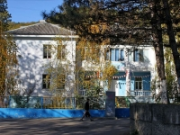 "Tuapse, nursery school №32 ""Березка"", Frunze st, house 51"