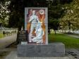 图阿普谢, Frunze st, 纪念碑