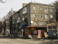Tuapse, Frunze st, house 2. Apartment house