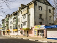 Tuapse, Frunze st, house 3. Apartment house with a store on the ground-floor