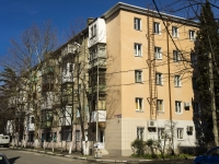 Tuapse, Frunze st, house 8. Apartment house