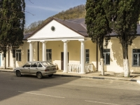 Tuapse, Frunze st, house 13. governing bodies
