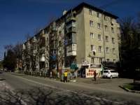 Tuapse, Frunze st, house 26. Apartment house with a store on the ground-floor
