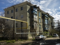 Tuapse, Frunze st, house 27. Apartment house