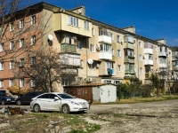 Tuapse, Frunze st, house 29. Apartment house