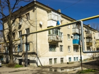 Tuapse, Frunze st, house 33. Apartment house