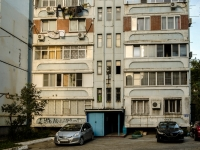 Tuapse, Frunze st, house 36. Apartment house