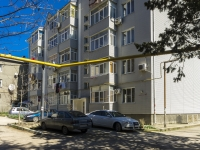 Tuapse, Frunze st, house 47. Apartment house