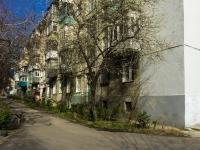 Туапсе, Фрунзе ул, дом 57