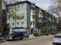 Tuapse, Frunze st, house 61. Apartment house