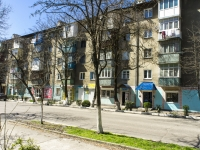 Tuapse, Frunze st, house 63. Apartment house