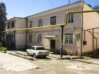 Туапсе, Фрунзе ул, дом 45