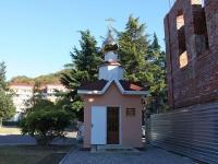 Tuapse, chapel Архистратига МихаилаFrunze st, chapel Архистратига Михаила