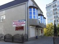 Туапсе, улица Звездная, дом 32А. многофункциональное здание