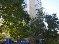 Tuapse, Zvezdnaya st, house 32. Apartment house