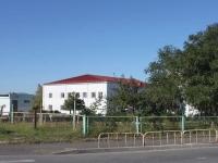 Туапсе, школа №8, улица Звездная, дом 49