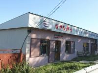 Tuapse, Zvezdnaya st, house 58. store
