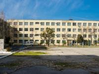 Туапсе, улица Звездная, дом 25. университет Кубанский государственный технологический университет