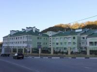 图阿普谢, 学校 №11, Kalarash st, 房屋 7А