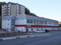 Tuapse, Kalarash st, house 12Д. store