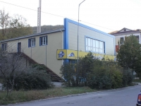 Tuapse, Kalarash st, house 19. store