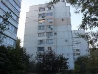 图阿普谢, Kalarash st, 房屋 21. 公寓楼