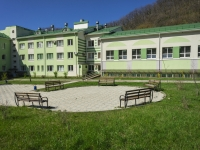 Tuapse, school №11, Kalarash st, house 7А