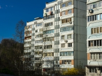 Tuapse, Kalarash st, house 23. Apartment house