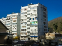 Tuapse, Kalarash st, house 25. Apartment house