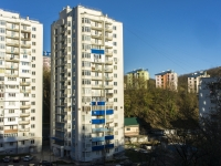 Tuapse, Kalarash st, house 29. Apartment house